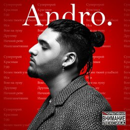 Andro - Beautiful