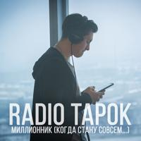 Radio Tapok - A Reason To Fight